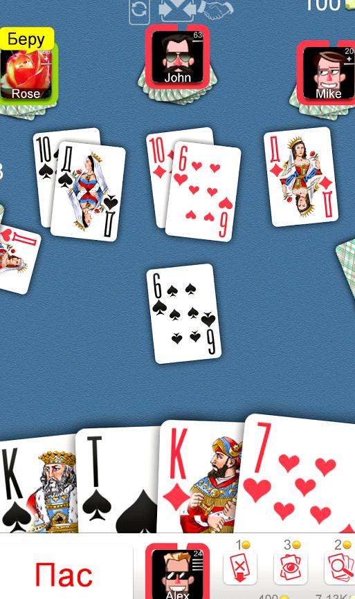 igrat-v-karty-duraka-onlajn_1.png