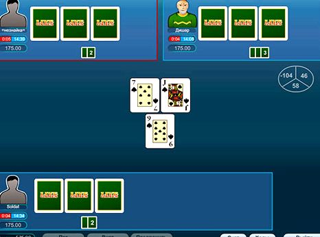 igrat-v-preferans-onlajn-besplatno-s-realnymi_1.jpeg