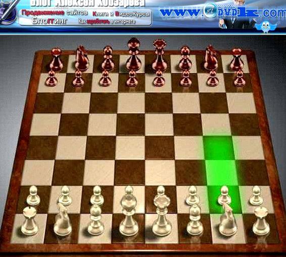 igrat-v-shahmaty-besplatno-i-registracii_1.jpg
