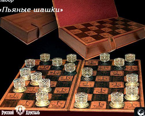 igrat-v-shashki-cherez-internet_1.jpg