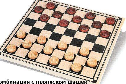 igrat-v-shashki-s-kompjuterom-onlajn-besplatno_1.jpeg