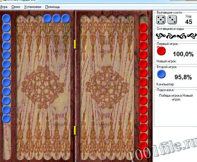 igry-dlja-windows-7-nardy_1.jpg