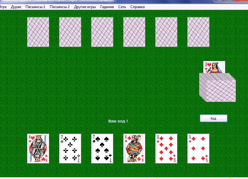 igry-karta-durak-igrat_1.jpg