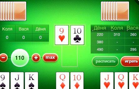 Игры карты 1000 скачать