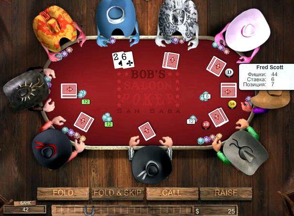 igry-poker-na-russkom-jazyke-besplatno_1.jpg