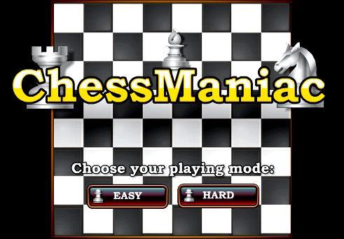 Интернет шахматы онлайн