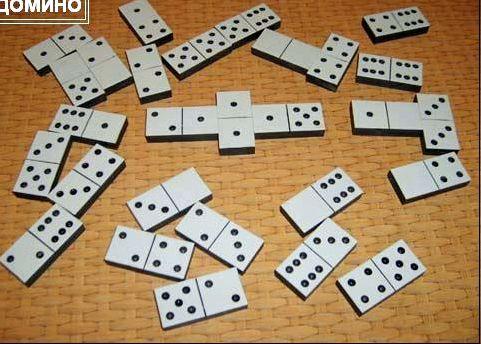 kak-igrat-v-domino_1.jpg