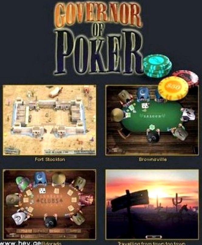 kak-igrat-v-poker-vdvoem_1.jpg