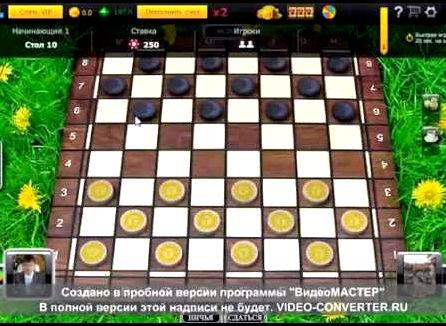 kak-igrat-v-shashki-i-vsegda-vyigryvat_1.jpg