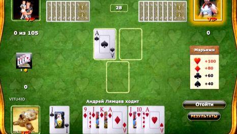 играть в тысячу в карты на деньги онлайн