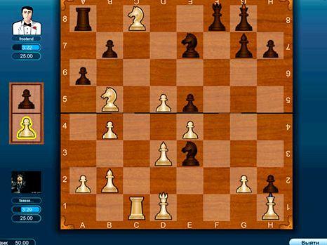 Как сыграть в шахматы с живым соперником