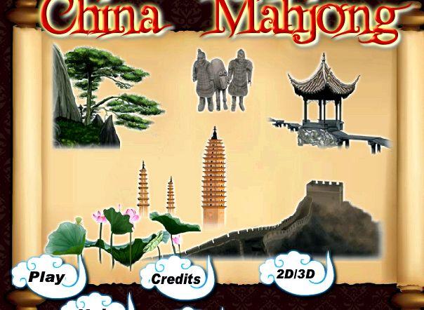 Китайское домино играть бесплатно