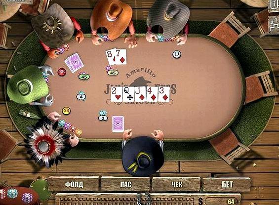 Король покера 2 для андроид скачать бесплатно