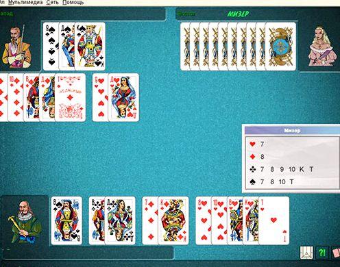 Флэш покер скачать