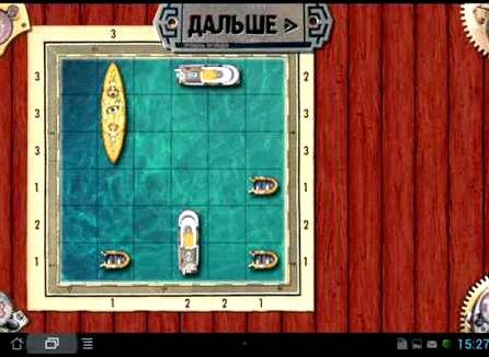morskoj-boj-2-igra_1.jpg