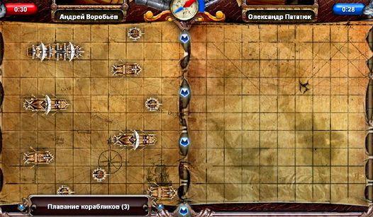morskoj-boj-igra-na-dvoih_1.jpeg