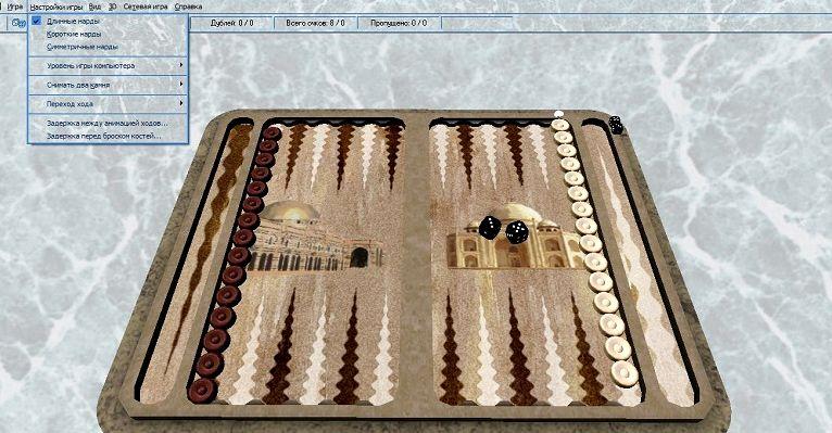 nardy-dlinnye-3d-skachat-besplatno-dlja-kompjutera_1.jpg