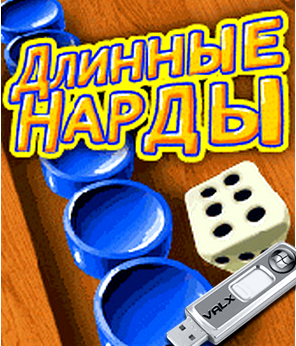 nardy-dlinnye-portable_1.png