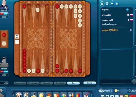 Нарды играть онлайн бесплатно с людьми