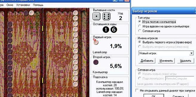 nardy-korotkie-skachat-besplatno_1.jpg