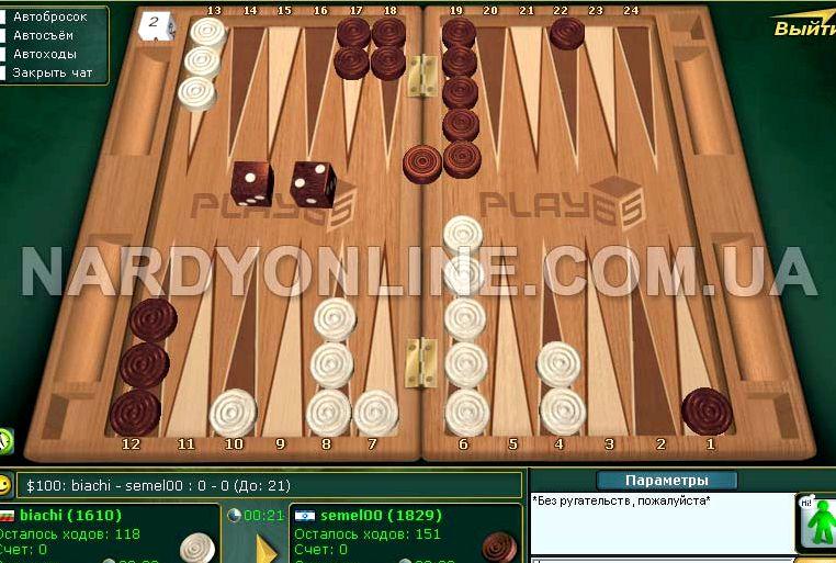 Нарды онлайн играть скачать