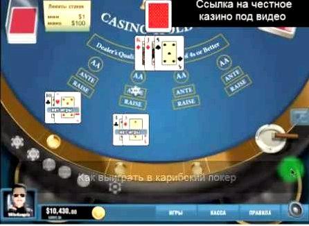 poker-igrat-s-kompjuterom-besplatno_1.jpg