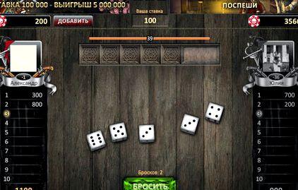 poker-na-kostjah-onlajn-igrat-besplatno_1.jpeg