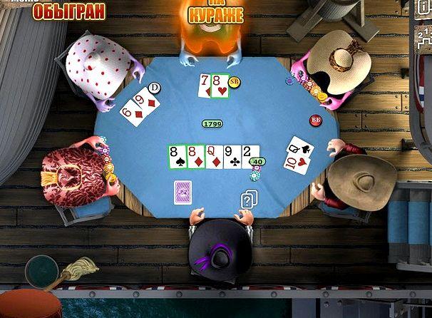 Покер онлайн бесплатно король покера 2
