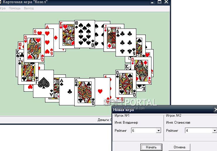 pravila-burkozla-v-karty_1.jpg