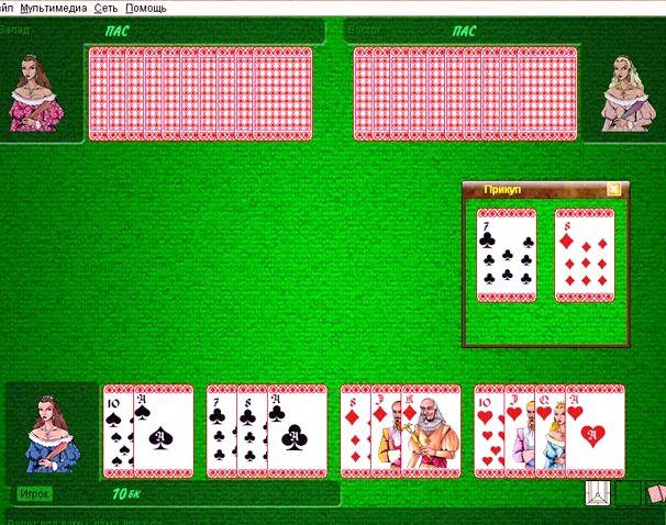 preferans-igrat-bez-registracii_1.jpg