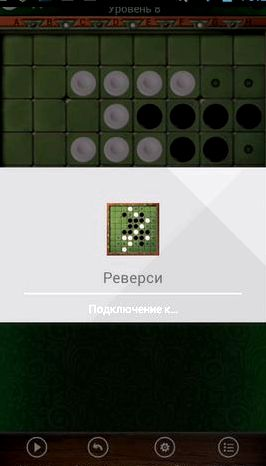reversi-na-android-skachat_1.jpg