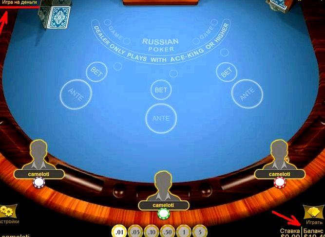 russkij-poker-na-realnye-dengi_1.jpg