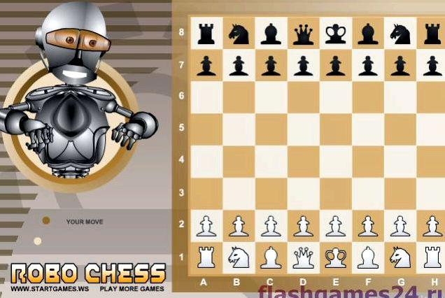 Шахматы онлайн на двоих бесплатно