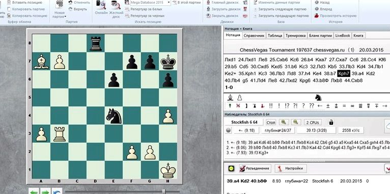 shahmaty-simuljator-igrat-vo-ves-jekran_1.jpg
