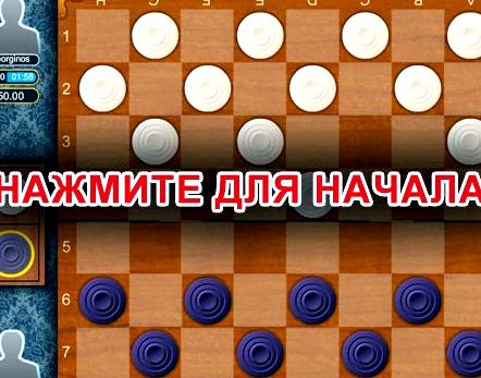 Шашки играть бесплатно с живыми игроками без регистрации