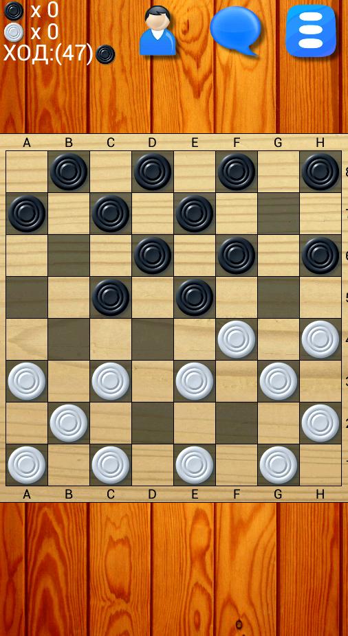 shashki-igrat-drug-s-drugom-na-odnom-kompjutere_1.png