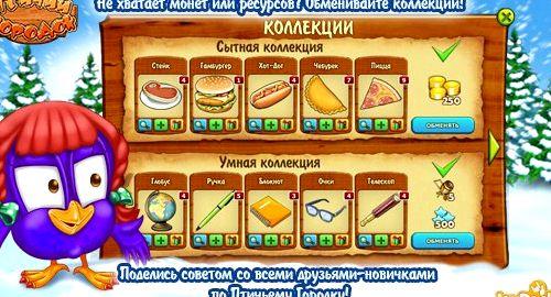 shashki-igrat-s-drugom_1.jpg