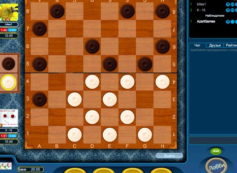 shashki-igrat-s-sopernikom_1.jpg