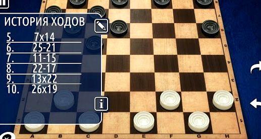 shashki-onlajn-igrat-mini-igry_1.jpg