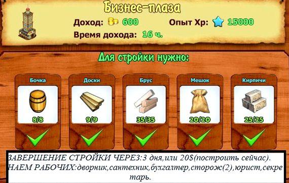 Шашки онлайн играть на двоих через интернет