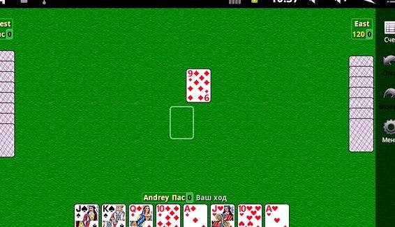 skachat-igru-1000-na-android-besplatno_1.jpg