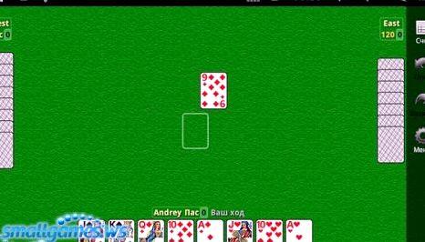skachat-igru-1000-na-telefon_1.jpg