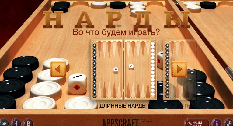 Игры на Андроид скачать бесплатно новые игры без регистрации