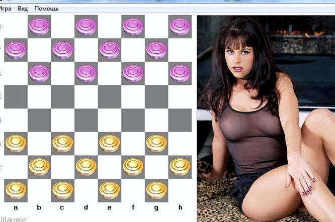 skachat-igru-russkie-shashki-na-kompjuter_1.jpg