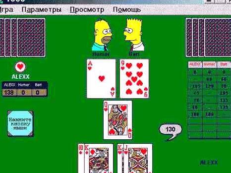 skachat-kartochnuju-igru-tysjacha-na-android_1.jpg