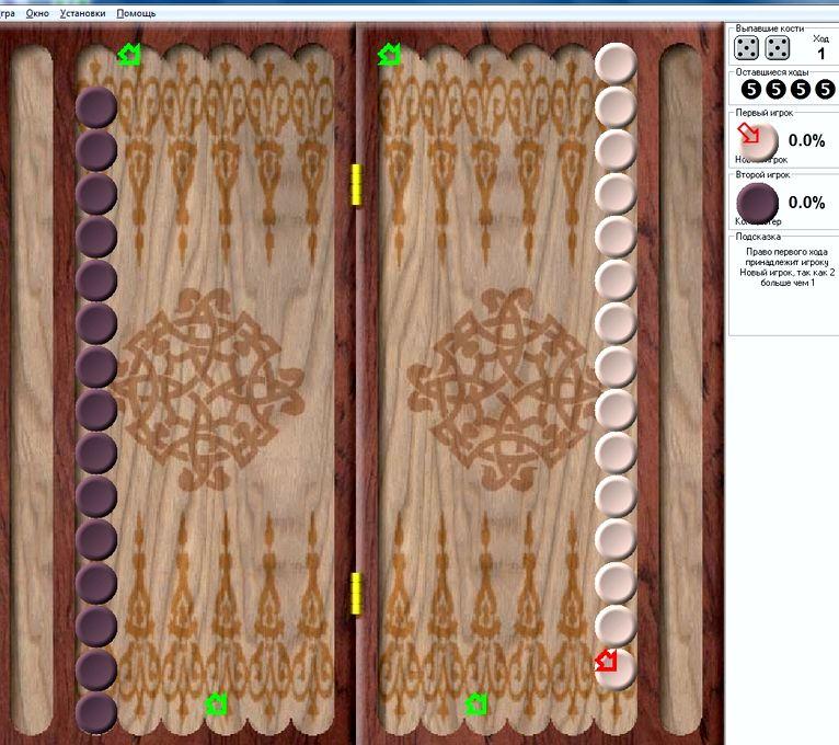 Играть В Покер С Компьютером На Русском