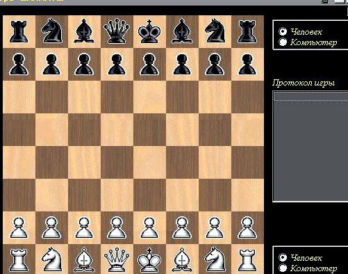 Скачать шахматы на компьютер
