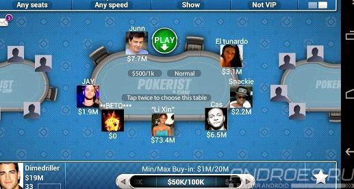 skachat-tehasskij-poker-dlja-android_1.jpg