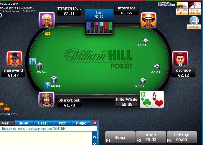 tehasskij-holdem-poker-igrat-onlajn-s-kompjuterom_1.jpeg