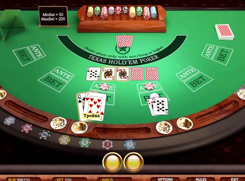 tehasskij-poker-igrat-besplatno-bez-registracii_1.jpg